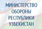 Oʻzbekiston Respublikasi Mudofaa vazirligi