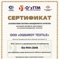 Вручение Сертификата системы менеджмента качества в соответствии с требованиями международного стандарта ISO 9001:2008