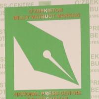 Агентство «Узстандарт» организовал очередную пресс-конференцию для журналистов